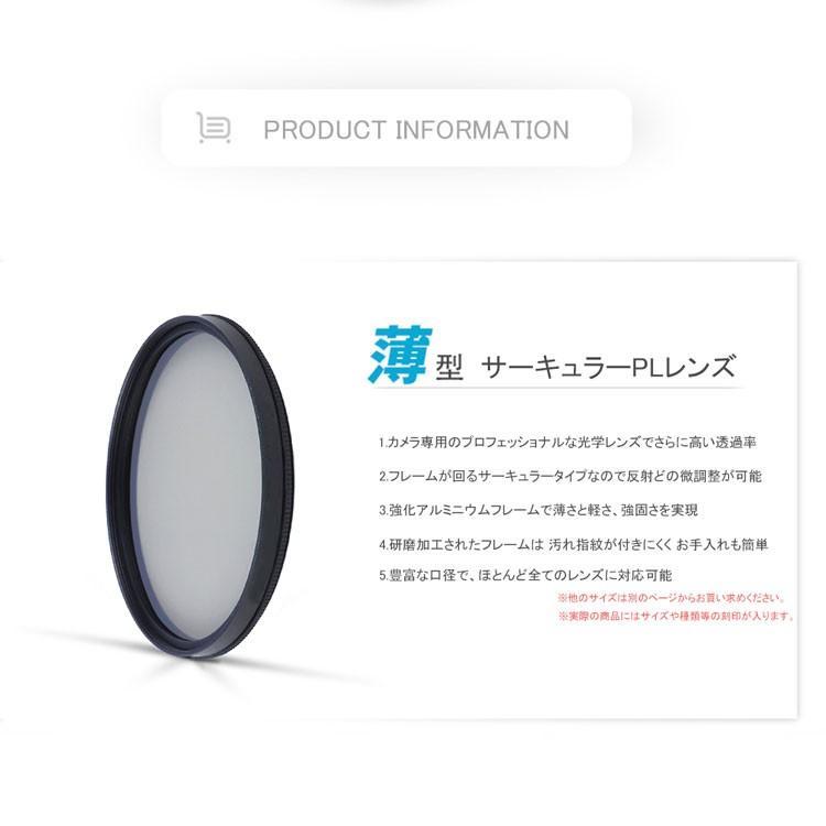 レンズフィルター CPLフィルター 72mm 一眼レフ ミラーレス一眼レフ交換レンズ用 サーキュラーPL asianzakka 02