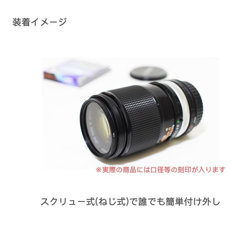 レンズフィルター CPLフィルター 72mm 一眼レフ ミラーレス一眼レフ交換レンズ用 サーキュラーPL asianzakka 04