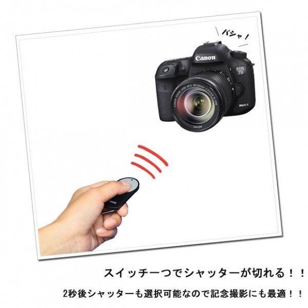 赤外線リモートコントローラー Canon 一眼レフ用 RC-6 互換品 asianzakka 03