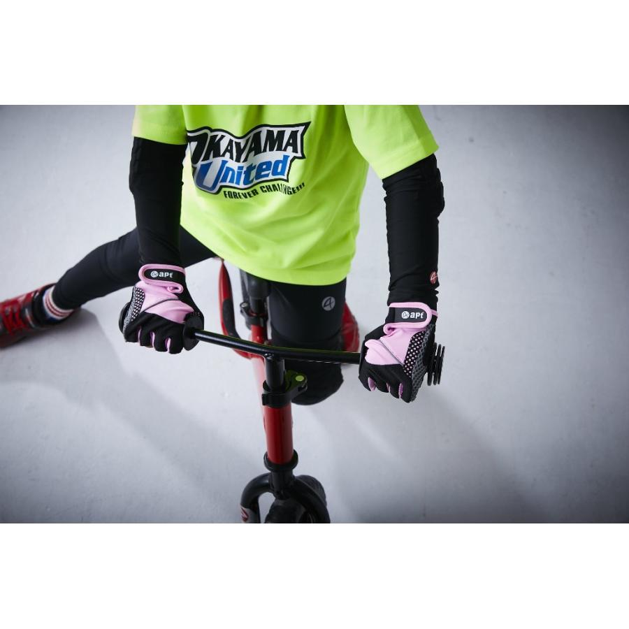 サイクルグローブ 子ども用 男の子用 女の子用 ロングフィンガー自転車用ランバイク用手袋 apt'|asiapacifictrading|13
