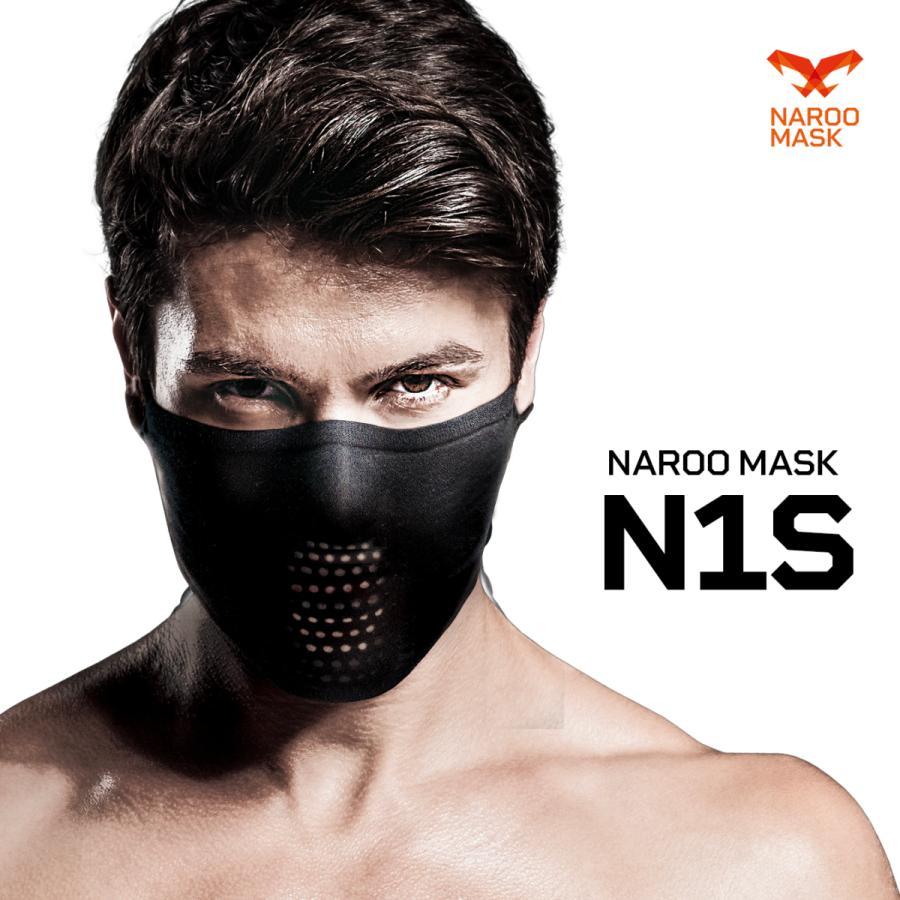 フェイスマスク フェイスカバー 日焼け止めスポーツマスク NAROO MASK ナルーマスク N1s|asiapacifictrading