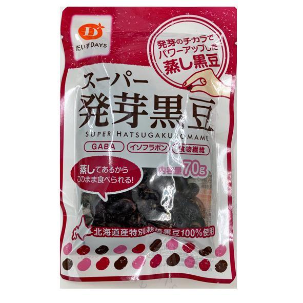 だいずデイズ 激安通販ショッピング スーパー発芽黒豆 商舗 70g × 5個 一部地域除き送料無料 お一人様一点限り