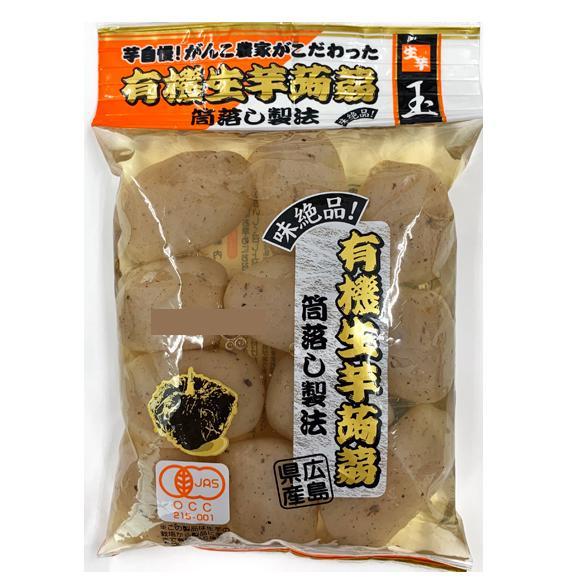 爆売りセール開催中 マルシマ 有機生芋蒟蒻 送料0円 玉 200g ×10個セット