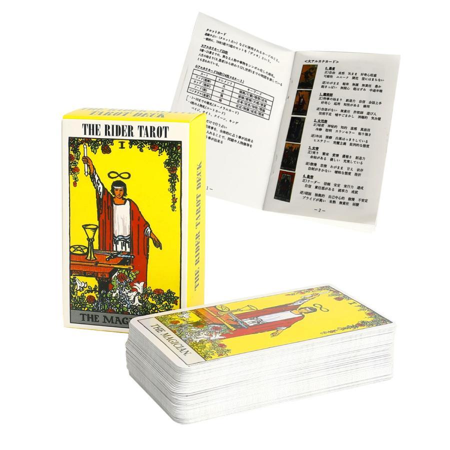 SAFEARK タロットカード ポケットサイズ 78枚 ウェイト版 ライダー 発売モデル 英語説明書 AL完売しました。 日本語翻訳文付き