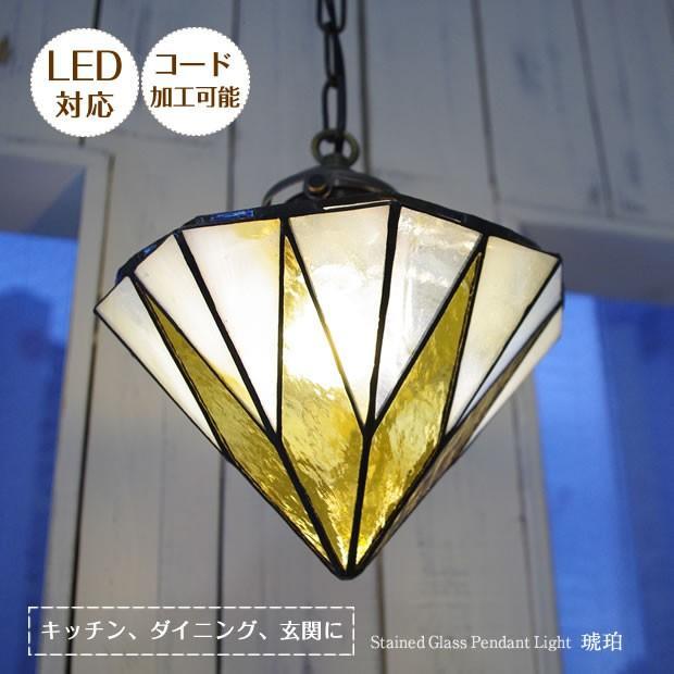琥珀色のペンダントライト ステンドグラス おしゃれ照明 カフェ ダイニング ダイニング ダイニング 玄関 北欧 宝石 琥珀 こはく オリジナル 1灯 f17
