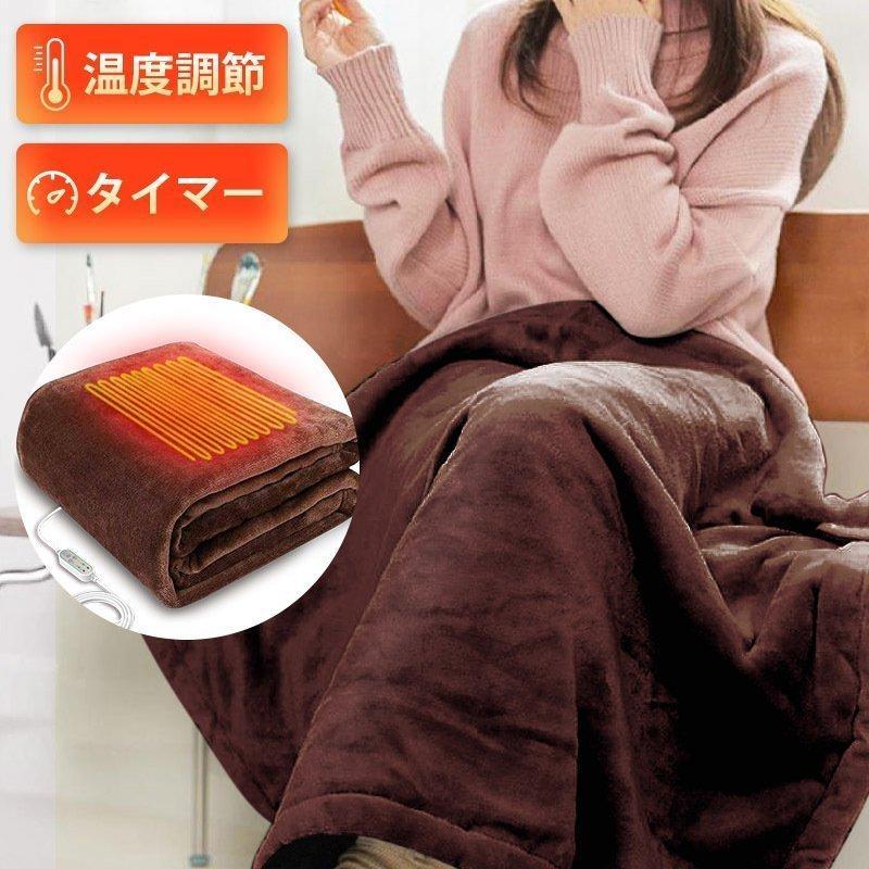 電気毛布 爆買い送料無料 ひざ掛け 定番 電気ブランケット 電気敷き毛布 電気掛毛布 洗える 送料無料 100cm×65cm b1drpjzo ふわふわ 掛け敷き兼用