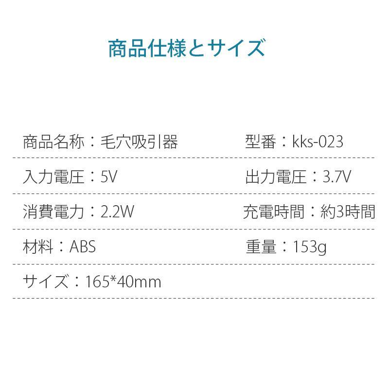 毛穴吸引器 ニキビ吸引 毛穴クリーン 毛穴クリーナー 5段階調節 三段吸引力 5種類の吸引ヘッド 毛穴ケア美顔器 イチゴ鼻 ニキビ しわ スキンケア(B1KKSHTB)|askrtech|19