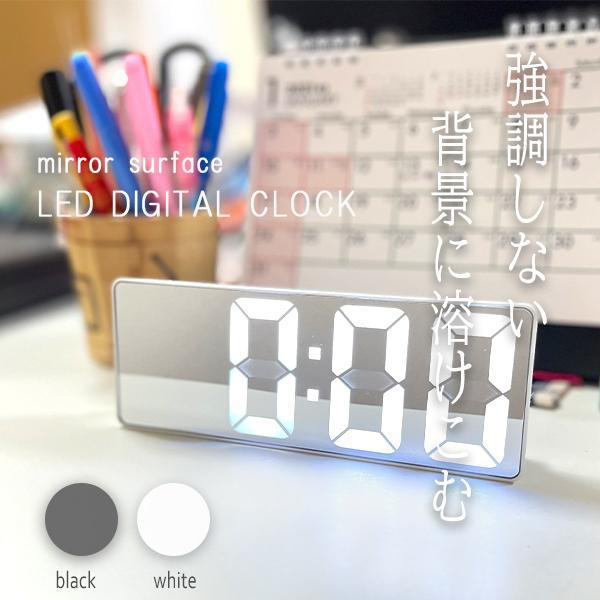置き時計 期間限定お試し価格 デジタル LED おしゃれ 鏡面 置時計 小型 小さいサイズ 電池 目覚まし 温度 明るさ調節 省エネ 日付 新生活 光る