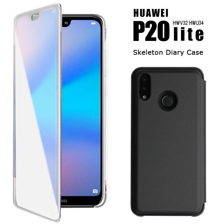 Huawei P20 lite スケルトン手帳型ケース(黒・紫・桃・青・銀・金)