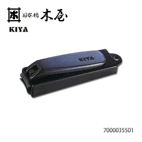 信頼 メール便OK 即出荷 木屋 KIYA 爪切 黒 小 7000035501 日本製 グルーミング 刃物の木屋 つめ切り ネイルケア ツメきり メンズ 爪切り 爪きり