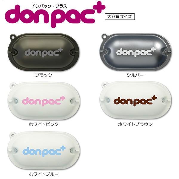お得セット donpac ドンパック プラス 大容量サイズ 600cc 大型犬用 手数料無料 うんち袋 犬用マナーグッズ ウンチ袋 ウンチバッグ プーバッグ 犬 フン処理用品
