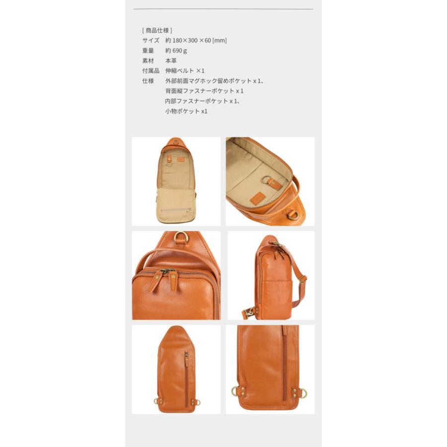 ボディバッグ 革 シンプル 本革 メンズ CH-P123|asoboze|12