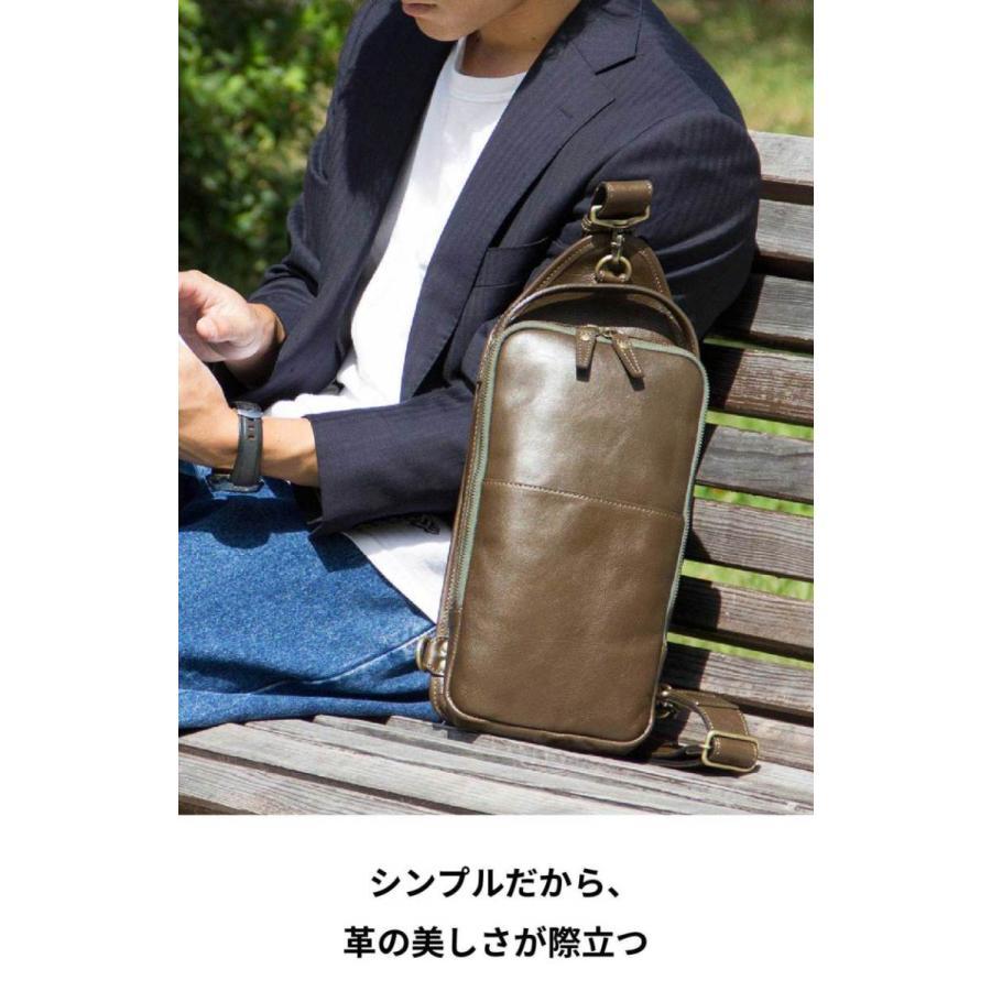 ボディバッグ 革 シンプル 本革 メンズ CH-P123|asoboze|04
