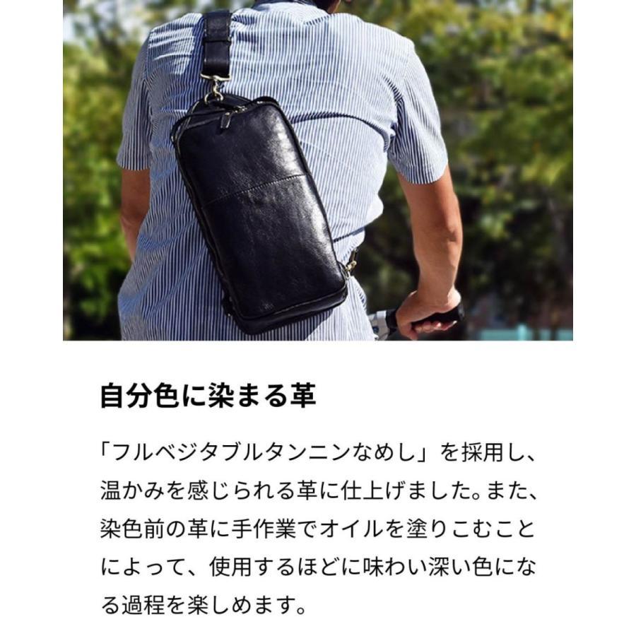ボディバッグ 革 シンプル 本革 メンズ CH-P123|asoboze|06