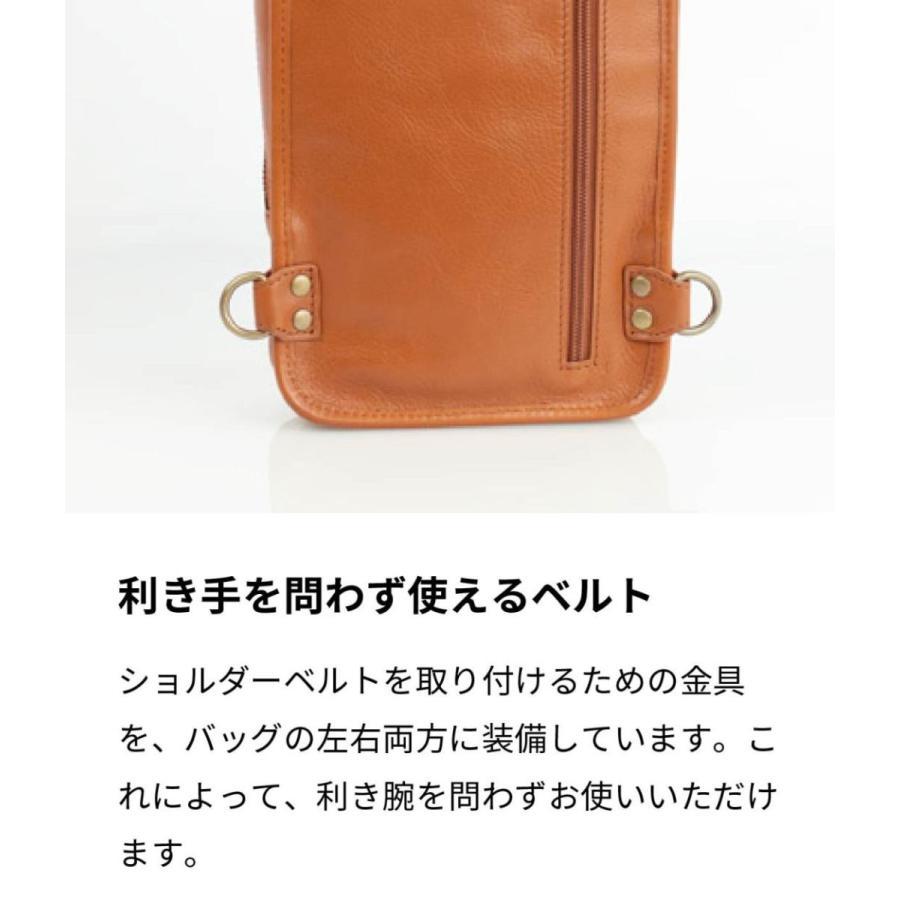 ボディバッグ 革 シンプル 本革 メンズ CH-P123|asoboze|07
