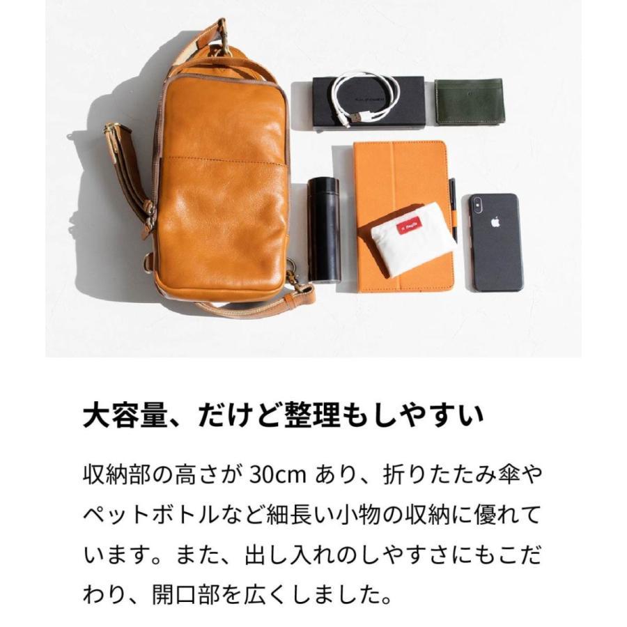 ボディバッグ 革 シンプル 本革 メンズ CH-P123|asoboze|08