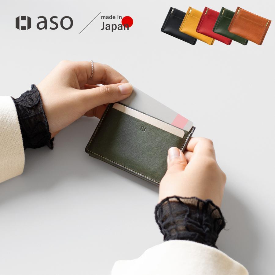 コインケース 革 本革 カードも入る 日本製 walpac KG-Y167|asoboze