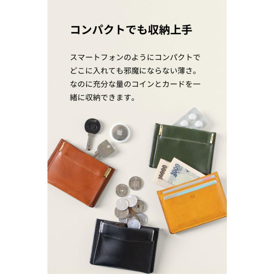 コインケース 革 本革 カードも入る 日本製 walpac KG-Y167|asoboze|05