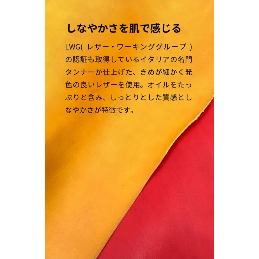コインケース 革 本革 カードも入る 日本製 walpac KG-Y167|asoboze|07