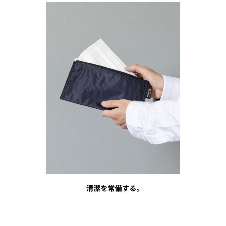 マスクケース 携帯用 抗ウイルス素材使用 シャットポーチ rs-v181 asoboze 04