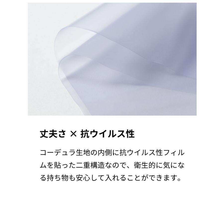 マスクケース 携帯用 抗ウイルス素材使用 シャットポーチ rs-v181 asoboze 06