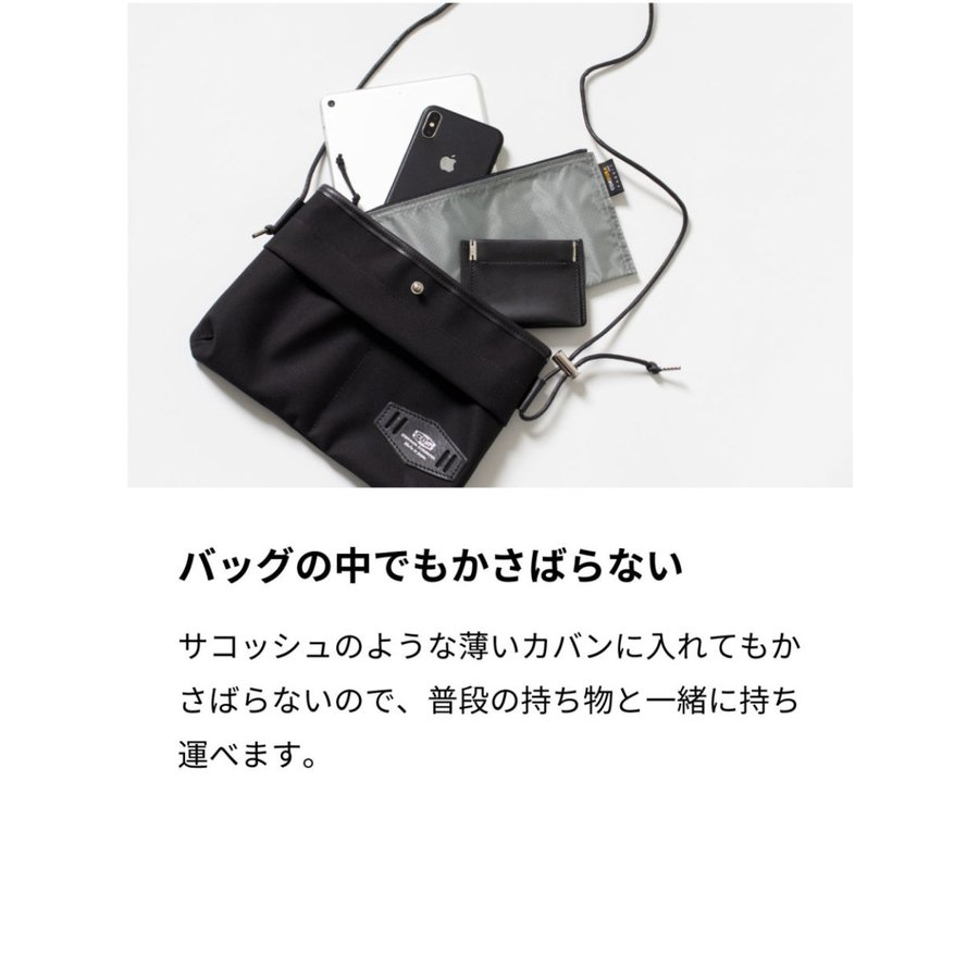 マスクケース 携帯用 抗ウイルス素材使用 シャットポーチ rs-v181 asoboze 08
