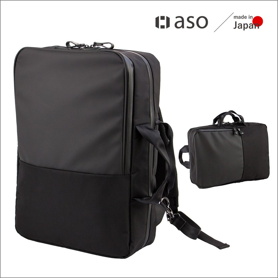 ビジネスリュック メンズ 2WAY 軽量 日本製 大容量 タフトサック|asoboze