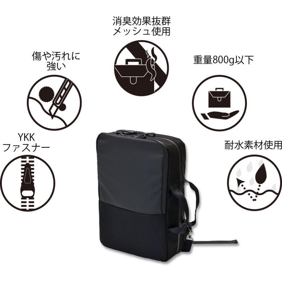 ビジネスリュック メンズ 2WAY 軽量 日本製 大容量 タフトサック|asoboze|06
