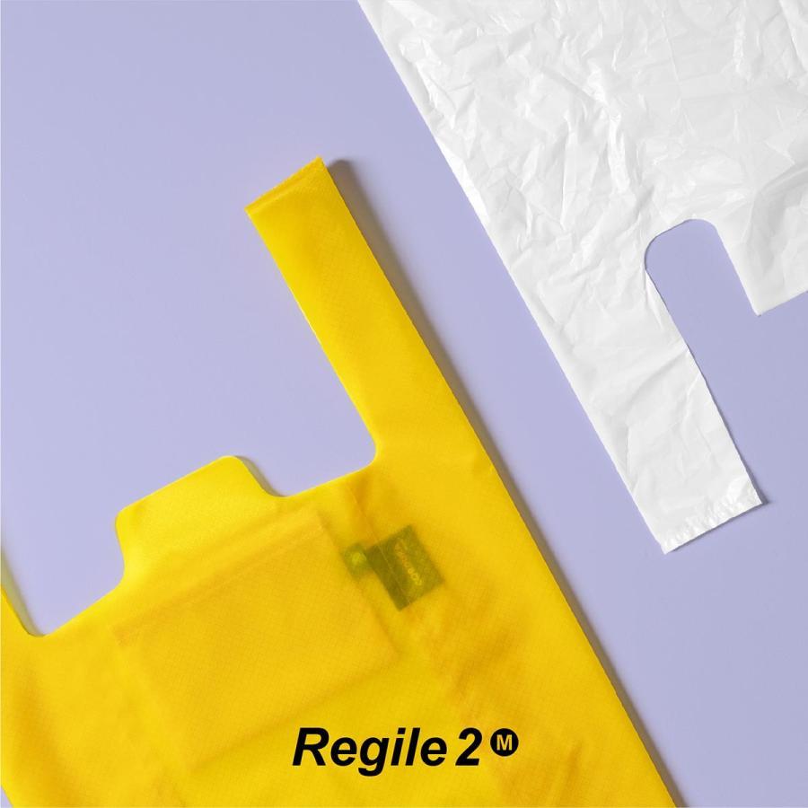 エコバック コンパクト メンズ コンビニ Regile レジル 日本製 ZE-V168|asoboze