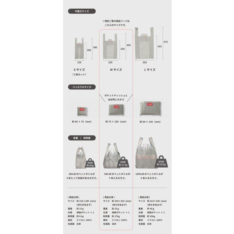 エコバック コンパクト メンズ コンビニ Regile レジル 日本製 ZE-V168|asoboze|11