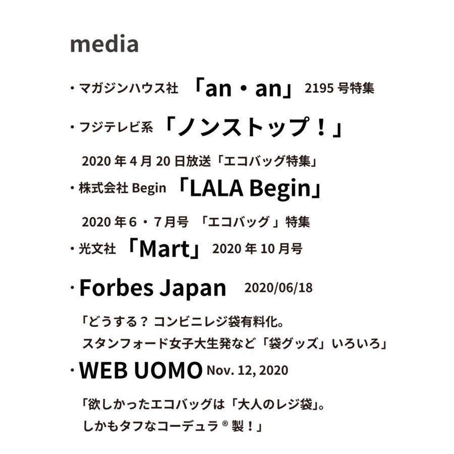 エコバック コンパクト メンズ コンビニ Regile レジル 日本製 ZE-V168|asoboze|14