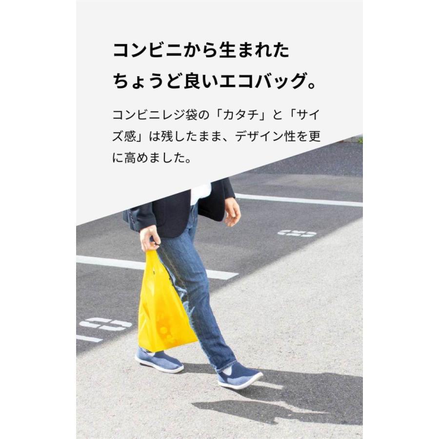 エコバック コンパクト メンズ コンビニ Regile レジル 日本製 ZE-V168|asoboze|05