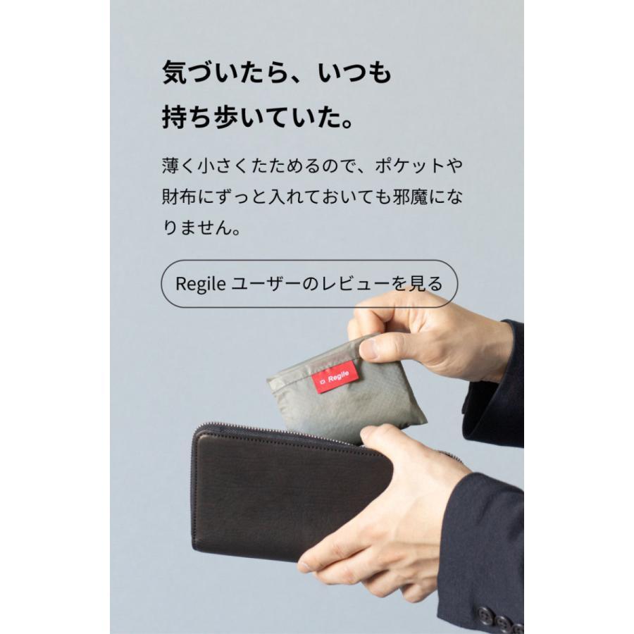 エコバック コンパクト メンズ コンビニ Regile レジル 日本製 ZE-V168|asoboze|06