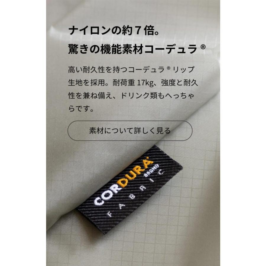 エコバック コンパクト メンズ コンビニ Regile レジル 日本製 ZE-V168|asoboze|07