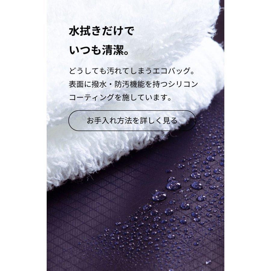 エコバック コンパクト メンズ コンビニ Regile レジル 日本製 ZE-V168|asoboze|08