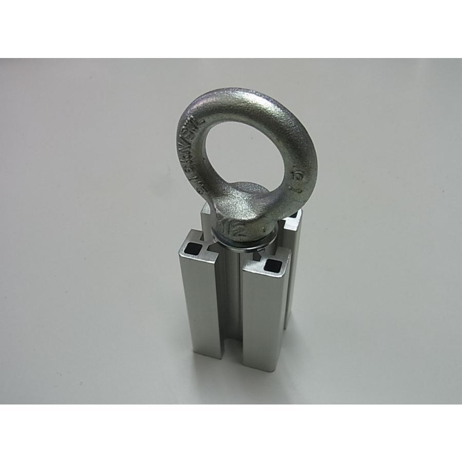 産業用アルミフレームストラップ大(40角フレーム+M12アイボルト) asokara
