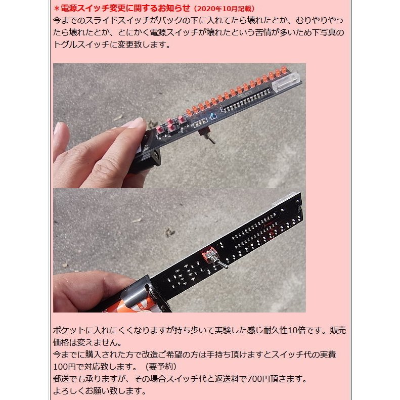 フリフリLEDアソカラver.1 カラフルLED(高輝度)|asokara|05