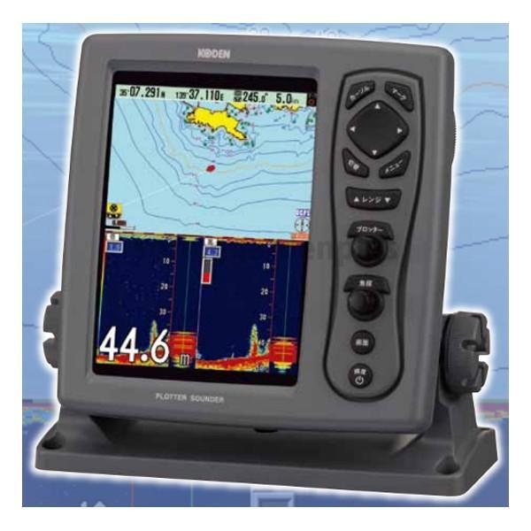 魚探 KODEN 光電 8.4型 カラー液晶 GPSプロッター魚探 CVG-87 GPSセンター無し 600W 50/200KHz