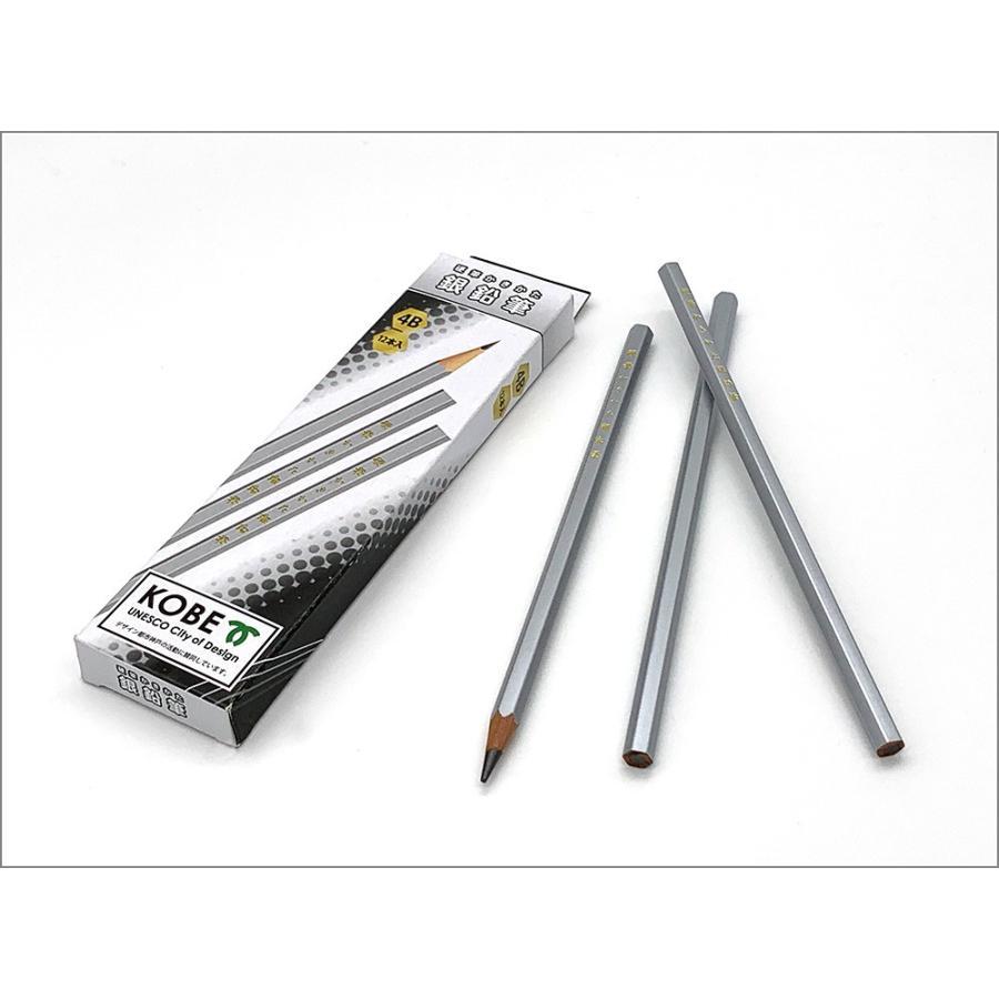 硬筆かきかた銀鉛筆 1ダース 12本入り asone-ys 02
