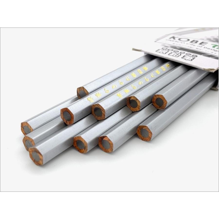 硬筆かきかた銀鉛筆 1ダース 12本入り asone-ys 03