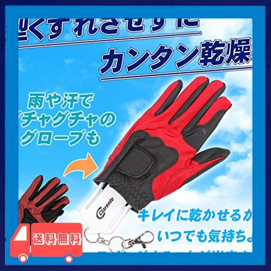 Clarente ゴルフグローブハンガー 型崩れ させずに 干せる 外れにくい 手袋ホルダー|asotosi55|03