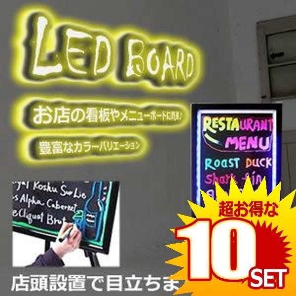 【返品?交換対象商品】 LED PRボード 軽量 看板 電光掲示板 メニュー ブラックボード ET-STBOARD の【10個セット】, Trendy DECO 5ee3d628