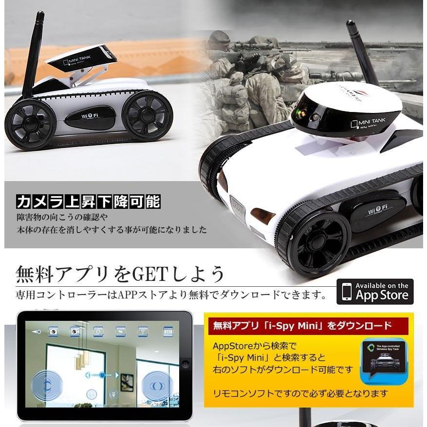 新型 アイタンク ラジコン 写真 動画 録画 モニタリング操縦 重力センサー カメラ搭載 昇降可能 スマホ タブレット ET-ITANKGE|aspace|04