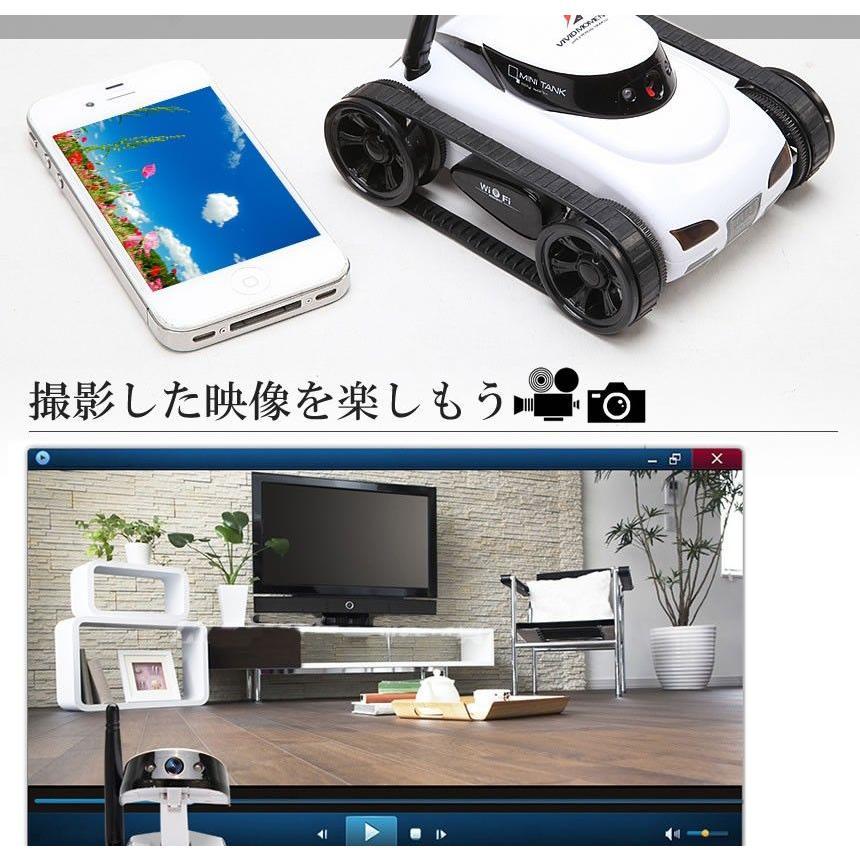 新型 アイタンク ラジコン 写真 動画 録画 モニタリング操縦 重力センサー カメラ搭載 昇降可能 スマホ タブレット ET-ITANKGE|aspace|06