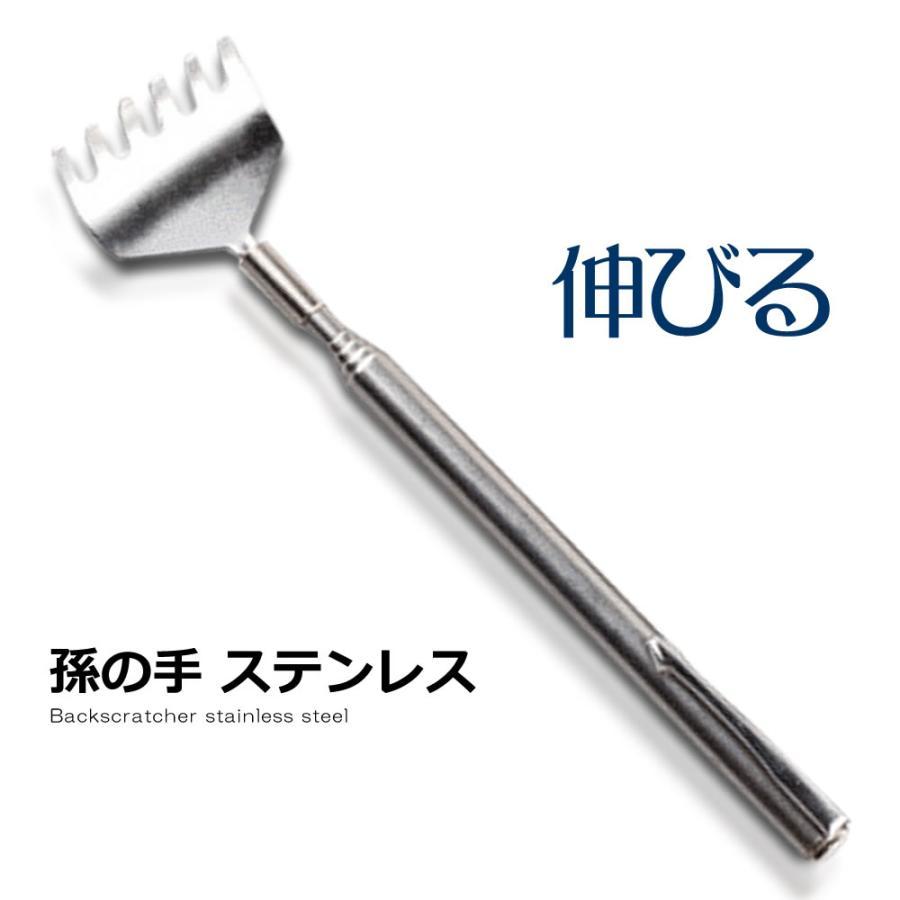 孫の手 ステンレス 伸縮自在 便利グッズ ペン型 持ち運び コンパクト ハンド MHND