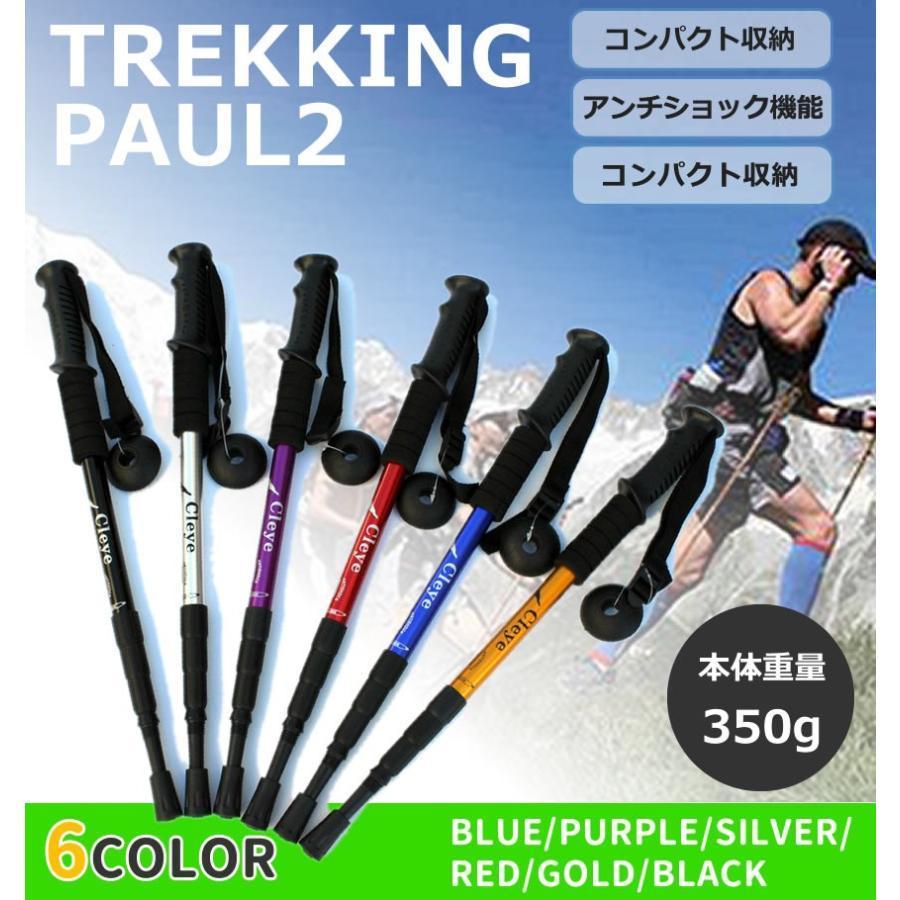 トレッキングポール 訳あり品送料無料 25%OFF 2本セット 調節可能な格納式 2-TRKIN アンチショックアルミ製ステッキ軽量クライミングの屋外歩行 登山杖