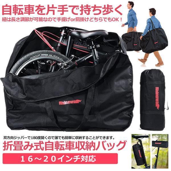 折りたたみ自転車 収納 バッグ 輪行バッグ 16-20インチ対応 専用ケース付き ツーリング NEW売り切れる前に☆ OOSSAAR 便利 サイクリング 高品質 輪行袋 持ち運び