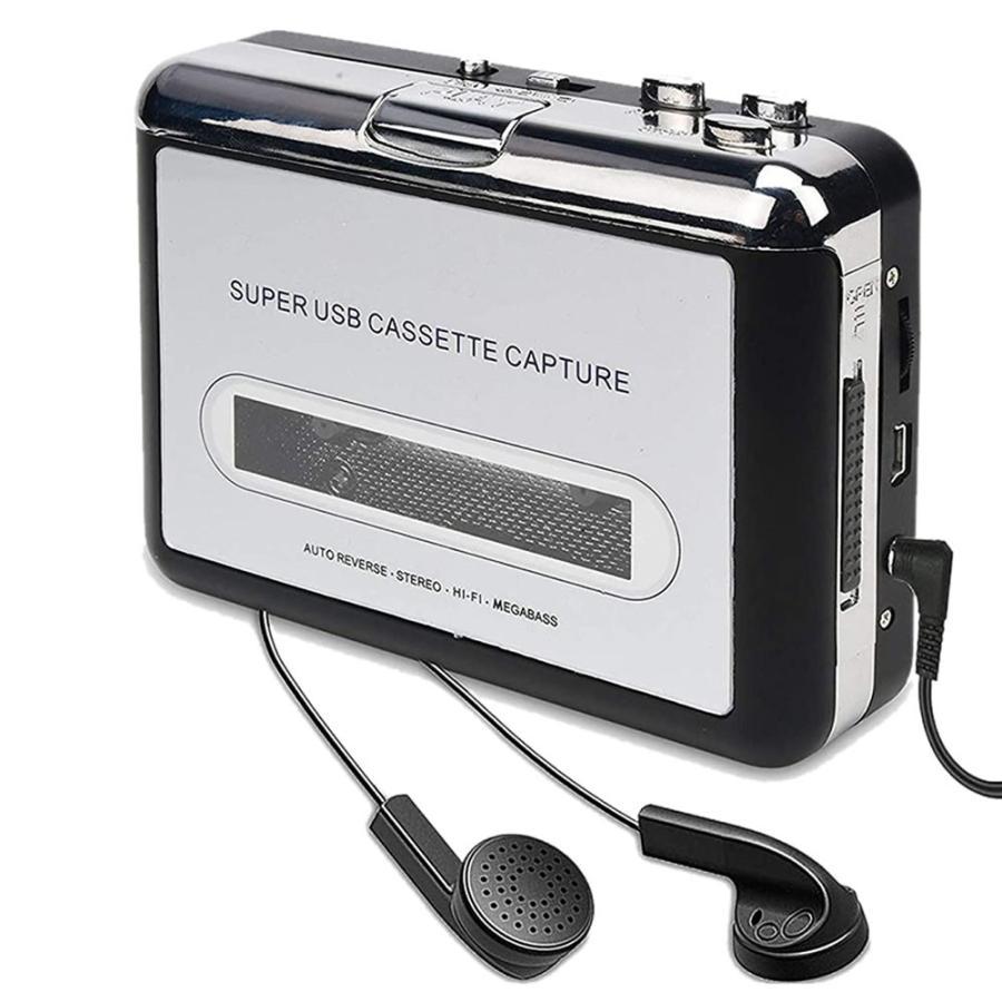 カセットテープ MP3 変換プレーヤー デジタイザー USB フラッシュメモリー 収納 カセットテープ OMODEJI aspace 05