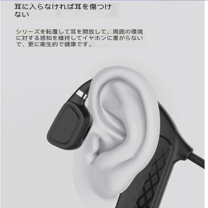 骨伝導ワイヤレスヘッドセット Bluetooth5.0 スポーツ仕様 自動ペアリング  超軽量 Hi-Fi ハンズフリーコール 防汗 iPhone&Android対応 HONEWA aspace 02
