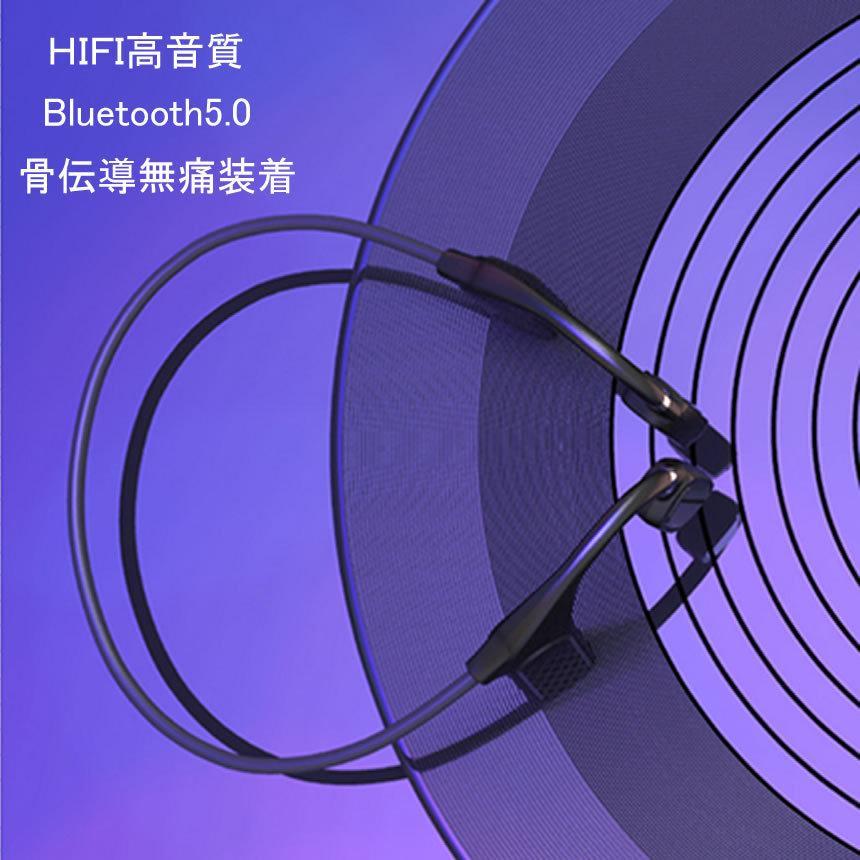骨伝導ワイヤレスヘッドセット Bluetooth5.0 スポーツ仕様 自動ペアリング  超軽量 Hi-Fi ハンズフリーコール 防汗 iPhone&Android対応 HONEWA aspace 05